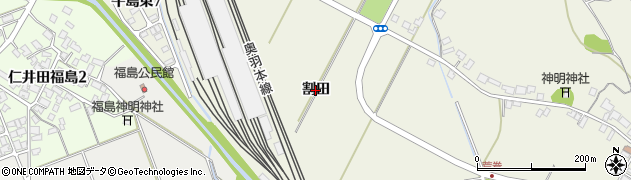 秋田県秋田市上北手荒巻(割田)周辺の地図