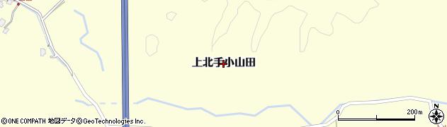 秋田県秋田市上北手小山田周辺の地図