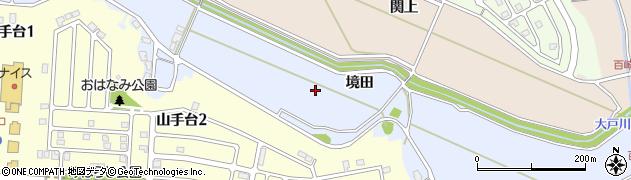 秋田県秋田市上北手百崎(境田)周辺の地図