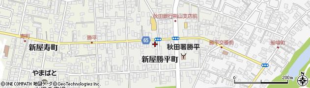 秋田県秋田市新屋勝平町周辺の地図