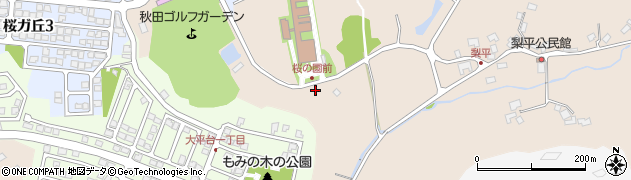 秋田県秋田市下北手梨平(登館)周辺の地図