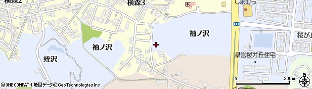 秋田県秋田市下北手桜(袖ノ沢)周辺の地図