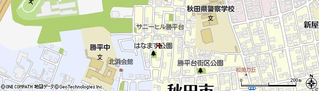 秋田県秋田市新屋勝平台周辺の地図