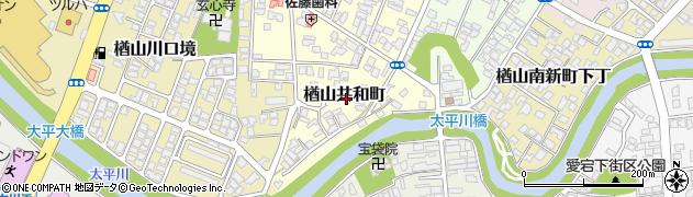 秋田県秋田市楢山共和町周辺の地図