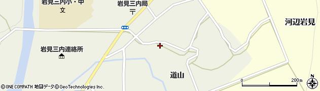秋田県秋田市河辺三内(道山)周辺の地図