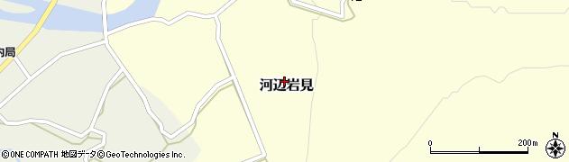 秋田県秋田市河辺岩見(岩見)周辺の地図