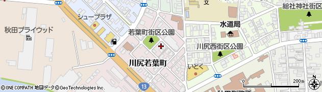 秋田県秋田市川尻若葉町周辺の地図
