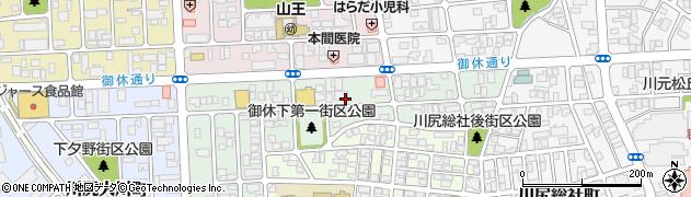 秋田県秋田市川尻御休町周辺の地図