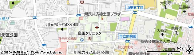 秋田県秋田市川元山下町周辺の地図
