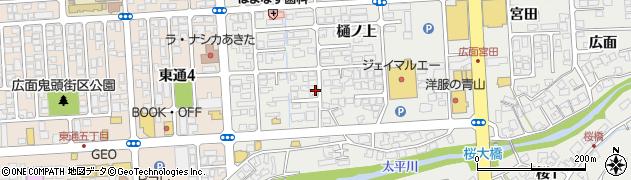 秋田県秋田市広面(小沼古川端)周辺の地図