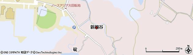 秋田県秋田市下北手柳館(新細谷)周辺の地図