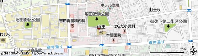 秋田県秋田市山王中園町周辺の地図