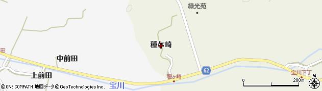 秋田県秋田市下北手宝川(種ケ崎)周辺の地図