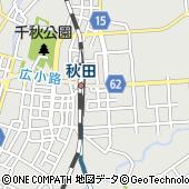 NHK秋田放送局