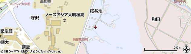 秋田県秋田市下北手桜(桜谷地)周辺の地図