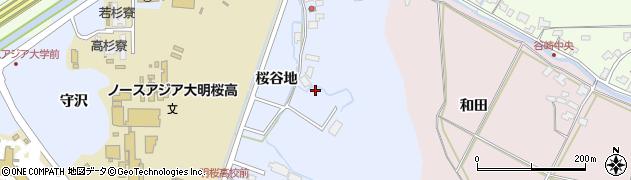 秋田県秋田市下北手桜周辺の地図