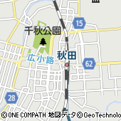 USAGI・ONLINESTORE 秋田オーパ店