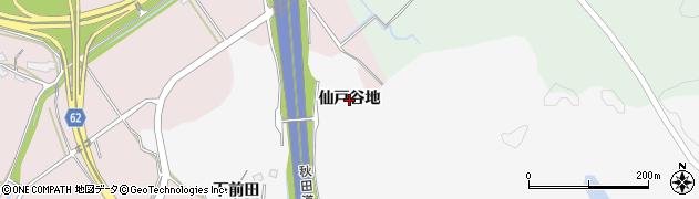 秋田県秋田市下北手通沢(仙戸谷地)周辺の地図