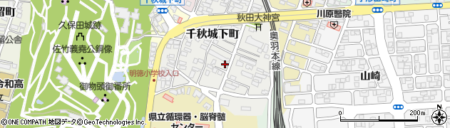 秋田県秋田市千秋城下町周辺の地図