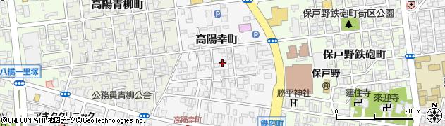 秋田県秋田市高陽幸町周辺の地図