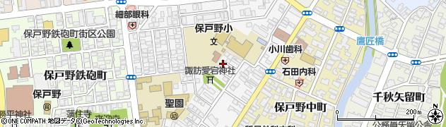 秋田県秋田市保戸野すわ町周辺の地図