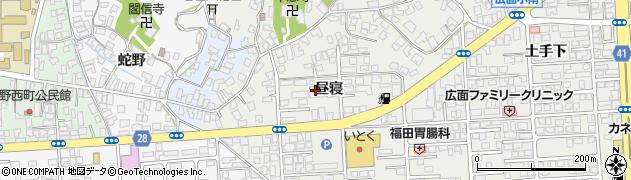 秋田県秋田市広面(昼寝)周辺の地図