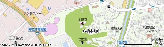 全良寺周辺の地図