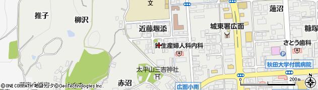 市 の 天気 秋田