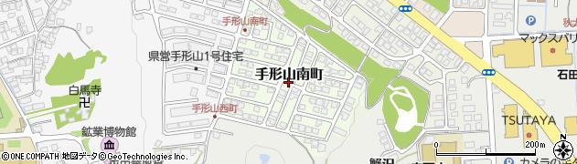 秋田県秋田市手形山南町周辺の地図