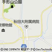 スターバックスコーヒー秋田大学医学部付属病院店