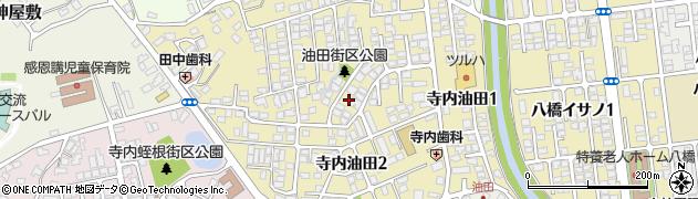 秋田県秋田市寺内油田周辺の地図