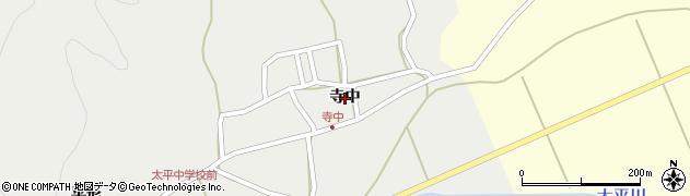 秋田県秋田市太平中関(寺中)周辺の地図