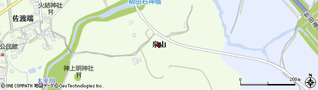 秋田県秋田市柳田(泉山)周辺の地図