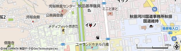 秋田県秋田市八橋(イサノ)周辺の地図