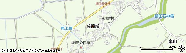 秋田県秋田市柳田(佐渡端)周辺の地図