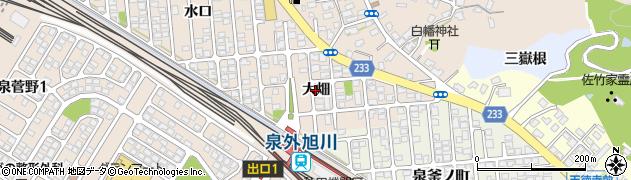 秋田県秋田市外旭川(大畑)周辺の地図