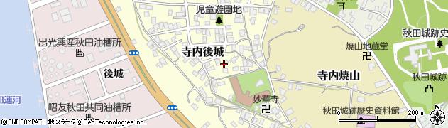 秋田県秋田市寺内後城周辺の地図
