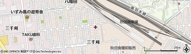 秋田県秋田市外旭川(三千刈)周辺の地図