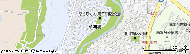 秋田県秋田市濁川(草刈場)周辺の地図