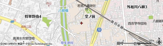 秋田県秋田市外旭川(堂ノ前)周辺の地図