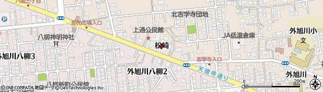 秋田県秋田市外旭川(松崎)周辺の地図