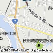 日本電信電話