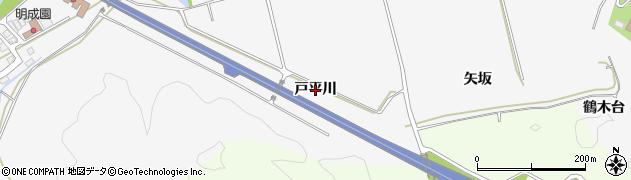 秋田県秋田市添川(戸平川)周辺の地図