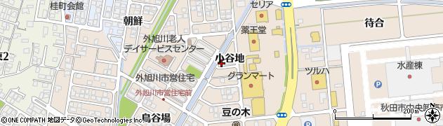 秋田県秋田市外旭川(小谷地)周辺の地図
