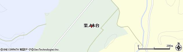 秋田県秋田市太平目長崎(栗ノ木台)周辺の地図