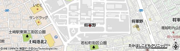 秋田県秋田市寺内(将軍野)周辺の地図