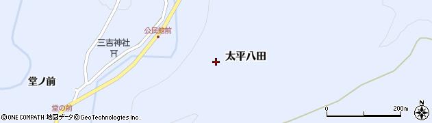秋田県秋田市太平八田(稗田)周辺の地図