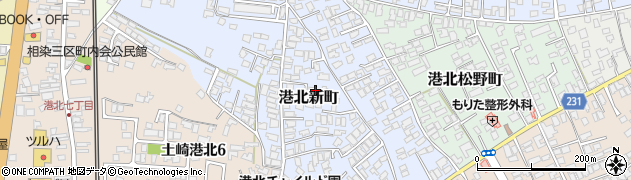 秋田県秋田市港北新町周辺の地図