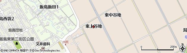 秋田県秋田市飯島(東上谷地)周辺の地図