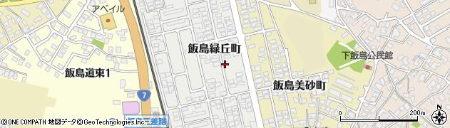秋田県秋田市飯島緑丘町周辺の地図